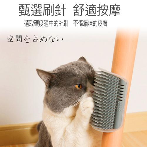 【🐱🐶培菓寵物48H出貨🐰🐹】dyy》貓牆角蹭毛器貓咪撓痒癢玩具轉角按摩梳(顏色隨機出貨)