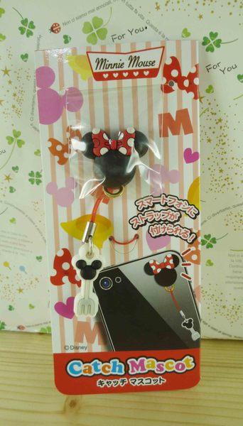 【震撼精品百貨】Micky Mouse_米奇/米妮 ~吊飾-米妮黑色