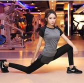 瑜伽服兩件套裝女健身房運動服寬鬆 免運
