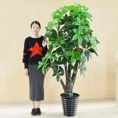 裝飾盆栽 發財樹仿真植物大型落地盆栽景塑料假花客廳室內裝飾仿真綠植