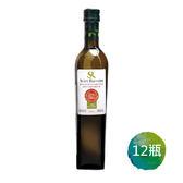智慧有機體 莎蘿瑪百年莊園冷壓初榨橄欖油 500mlx12瓶 限時特惠