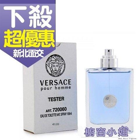 Versace Pour Homme 凡賽斯經典男性淡香水 100ml TESTER