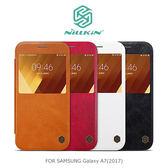 (+專屬玻璃貼)NILLKIN 秦系列皮套/SAMSUNG Galaxy A7 2017/手機殼/側掀皮套【馬尼行動通訊】