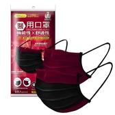 護理專家-酷炫紅黑配雙面戴口罩6入