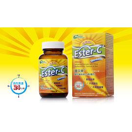 喜又美® Ester-C 酯化維生素C加鋅及類黃酮
