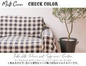 《齊洛瓦鄉村風雜貨》日本zakka雜貨 餐桌巾 沙發布 格子紋桌布 窗簾 多功能格子布 床布