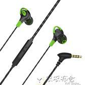 耳塞式耳機通用運動耳機