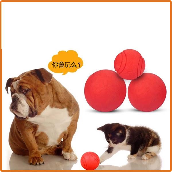 狗狗玩具 寵物訓練球 金毛 泰迪磨牙大小型犬 小狗耐咬球橡膠實心彈力球【極品e世代】