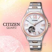CITIZEN 手錶專賣店 PC1009-51D 機械指針女錶 不鏽鋼錶帶 施華洛世奇水晶 藍寶石玻璃鏡面