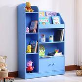 兒童書柜簡易兒童書架創意學生小書柜帶門簡約現代家具整理置物架 9號潮人館