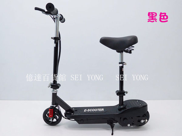 億達百貨館20636電動滑板車24V便攜式前後PU輪滑板車摺疊車滑行車 前後摺疊電動車代步車特價