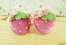 【震撼精品百貨】草莓_Strawberr...