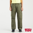 Levis 男款 滑版工作褲 / 褲管抽繩 / 軍綠