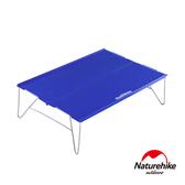 Naturehike 戶外超輕迷你6061鋁合金折疊桌 露營桌 茶桌 寶藍
