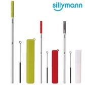 韓國 sillymann 100%鉑金矽膠攜帶型304不銹鋼吸管套裝(環保吸管)