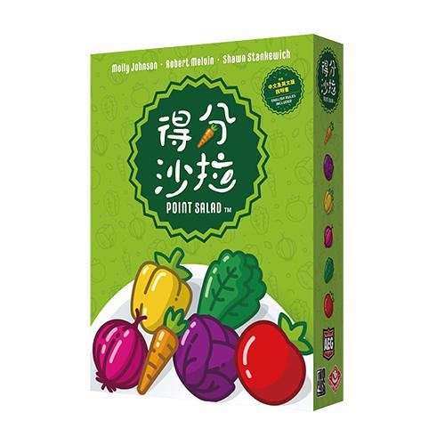 『高雄龐奇桌遊』得分沙拉 point salad 繁體中文版 正版桌上遊戲專賣店