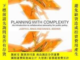 二手書博民逛書店【罕見】2010年出版平裝 Planning With Comp