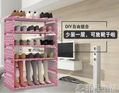 鞋架 家用簡易多層鞋櫃簡約現代門廳櫃經濟型組裝多功能 非凡小鋪 igo