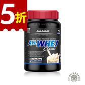 【加拿大ALLMAX】奧美仕ALLWHEY CLASSIC經典乳清蛋白香草口味飲品1瓶 (907公克) 效期2020/04