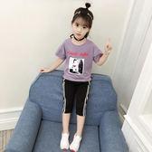 女童夏裝新款兒童夏季短袖中大兒童時髦洋氣運動兩件套裝 QQ983『愛尚生活館』