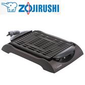 象印 Zojirushi 鐵板燒電烤爐 EB-CF15