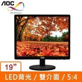AOC I960Srda 19型IPS寬螢幕