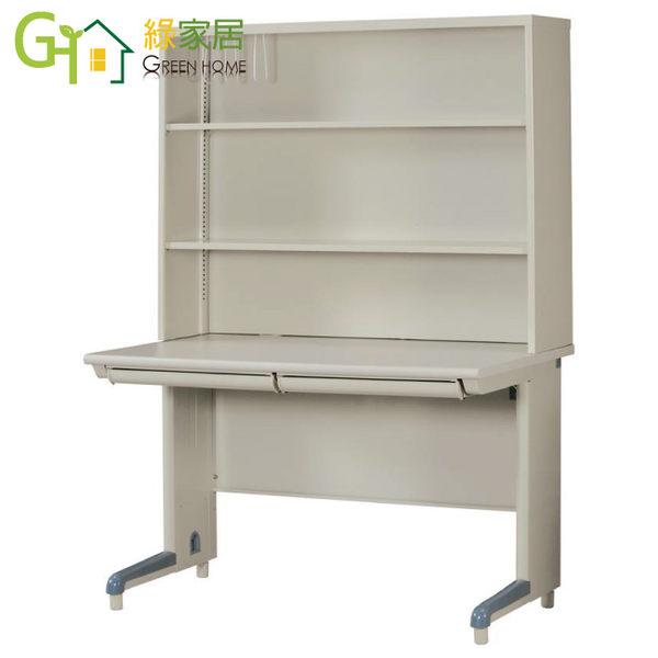 【綠家居】菲樂4尺學生鋼製書桌組合(上+下座+雙鍵盤架)