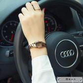 正品手表女學生韓版簡約時尚潮流女士手表防水鎢鋼色石英女表腕表
