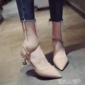 高跟鞋 貓跟涼鞋女夏韓版百搭包頭細跟小跟鞋尖頭一字扣高跟女鞋 傾城小鋪
