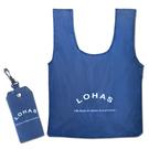 LOHAS摺疊式環保購物袋(深藍) 3入