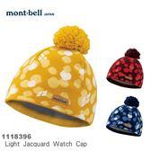 【速捷戶外】日本 mont-bell 1118396 提花保暖罩耳帽,滑雪,登山,賞雪,旅遊