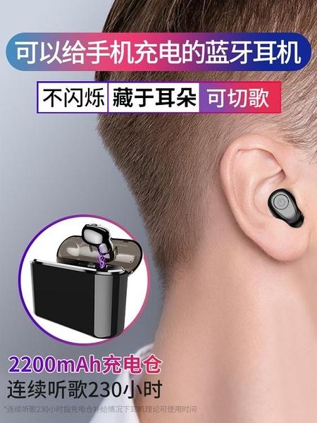 藍牙耳機 FANBIYA X8無線藍牙耳機雙耳隱形運動耳機入耳式超長待機單耳開車男女生通用 美物居家