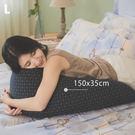 預購 ▋十字丈青-L(35x150cm)日式長抱枕