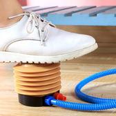 ✭米菈生活館✭【P355】腳踏式充氣筒 玩具 打氣筒 家用 簡易 ABS 氣球 充氣泵 充氣工具