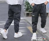 南極人男童牛仔褲春秋款兒童休閒長褲中大童男孩秋裝褲子潮 聖誕節全館免運