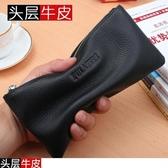 長夾男士頭層牛皮小手包真牛皮長款拉鏈錢包男軟皮手機包多功能大容量 7月特賣