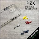 贈玻璃貼 經高摔測試【PZX】鐵克諾盾 適用 iPhone 12 11 Pro Max mini 手機殼保護殼防摔殼