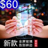 蘋果iPhone7鋼化膜 高鋁矽滿版全透明 iphonex蘋果6/7/8全屏透明 6s手機玻璃貼膜