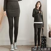 【天母嚴選】假兩件素面鬆緊腰外磨毛短裙內搭褲(共二色)