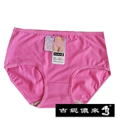 吉妮儂來 6件組舒適點點織帶平口棉褲(尺寸free/隨機取色)460