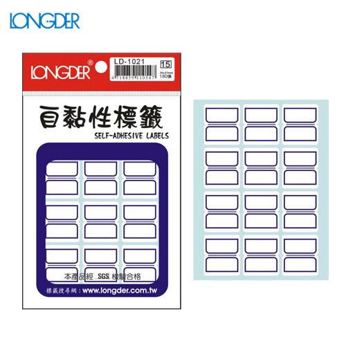 【量販50包】龍德 自黏性標籤 LD-1021(白色藍框) 24×27mm(180張/包)標示/分類/標籤/信封/貼紙/文書