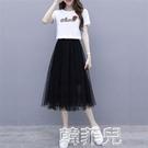 兩件套洋裝 網紅小雛菊套裝女夏季新款時尚休閒短袖上衣網紗半身裙兩件套 韓菲兒