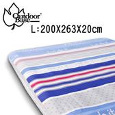 263x200x20cm原廠舒柔布保潔床包套L 歡樂時光充氣床墊