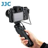 又敗家JJC富士Fujifilm副廠三腳架握把手把錄影遙控器TP-FJ1相容原廠RR-90快門線RR-100快門線攝影手炳