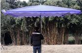 遮陽傘 戶外遮陽傘四方傘擺攤傘大太陽傘大方傘鋼管傘斜坡方形傘遮鋪面傘 igo 阿薩布魯