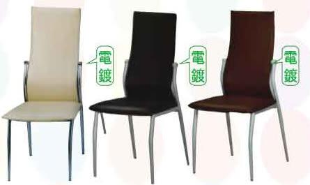 【南洋風休閒傢俱】黛妃餐椅(電鍍) 造型椅 洽談椅 休閒椅 餐椅  (582-4)