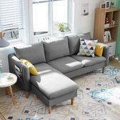 布藝沙發小戶型三人經濟型客廳出租房轉角組合北歐簡約整裝可拆洗igo『潮流世家』