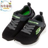 《布布童鞋》SKECHERS_EQUALIZER3.0_黑色螢光綠兒童機能運動鞋(17~24公分) [ N8NKCCD ]
