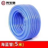 花園水管軟管家用4英分塑料洗車海藍水管蛇皮管PVC進水管包紗管『Badboy時尚』