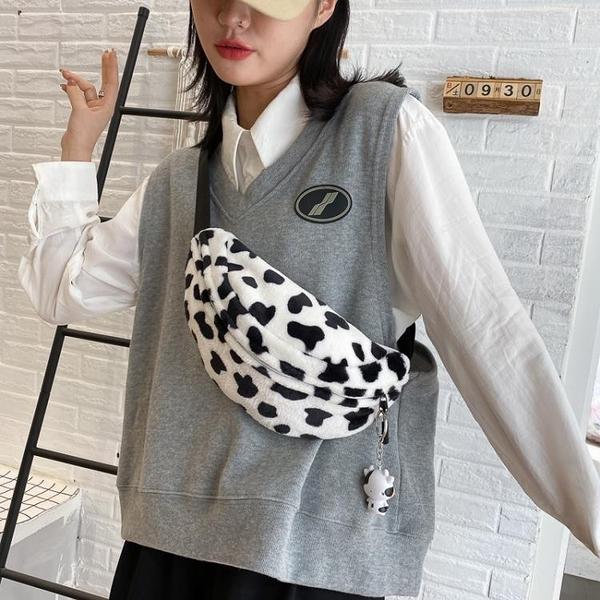 2021新品促銷 冬季毛毛小包包女新款韓版學生時尚斜挎包可愛百搭胸包腰包